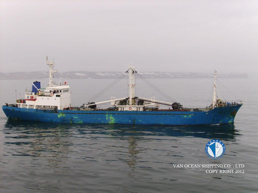 vessel's photo